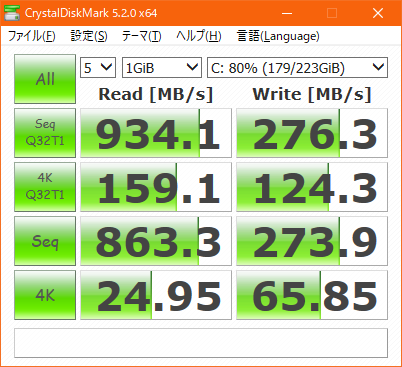 SSD Speed test Before
